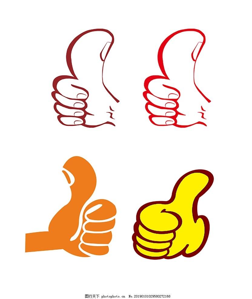 抽奖箱字体_大拇指图片_设计案例_广告设计_图行天下图库