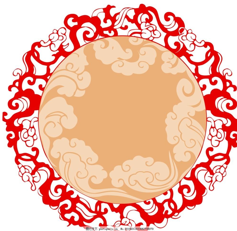 云纹 中国