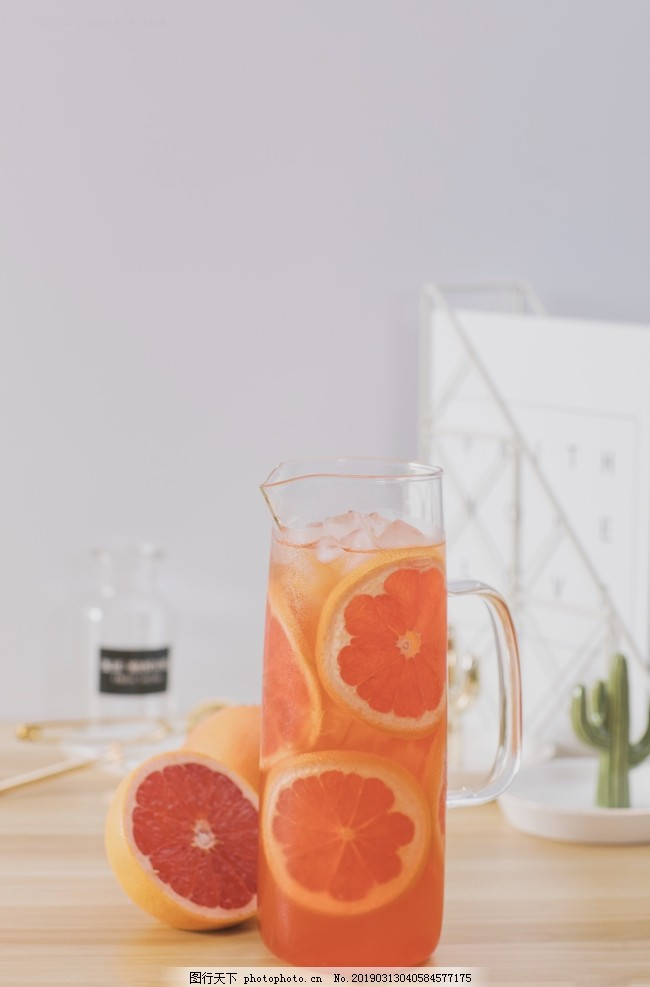 柚子水果茶