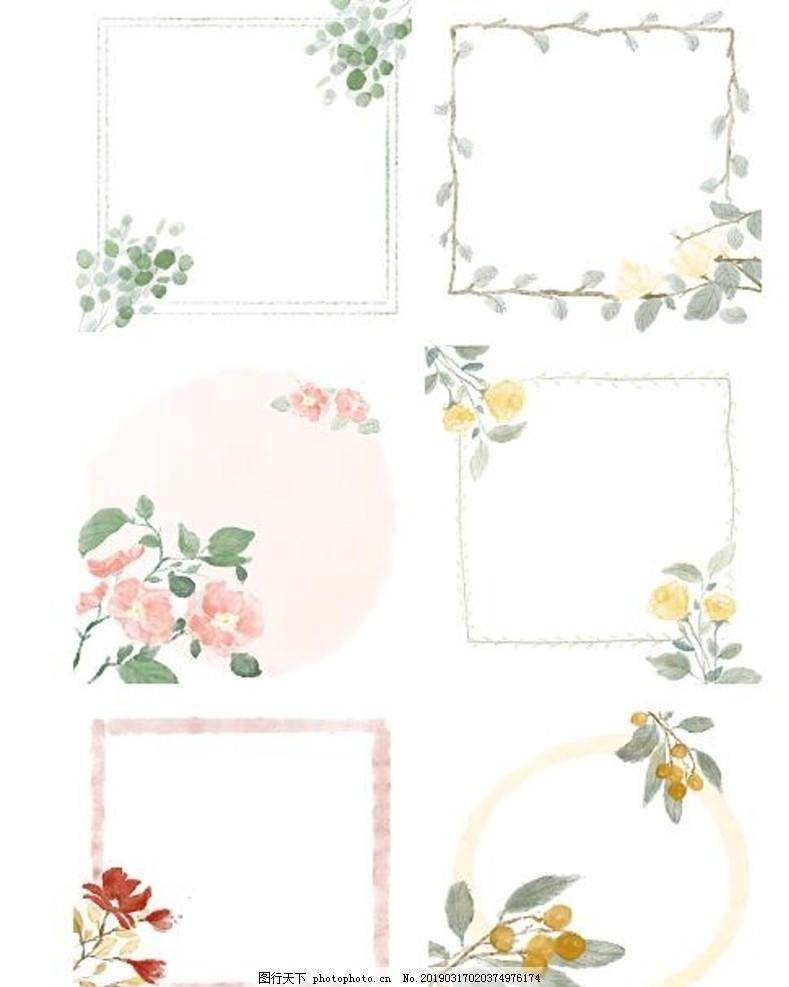 水墨邊框植物中國風