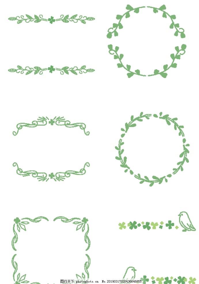 绿色手绘花纹边框