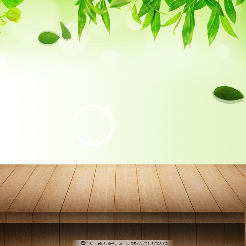 小清新木板树叶主图背景素材