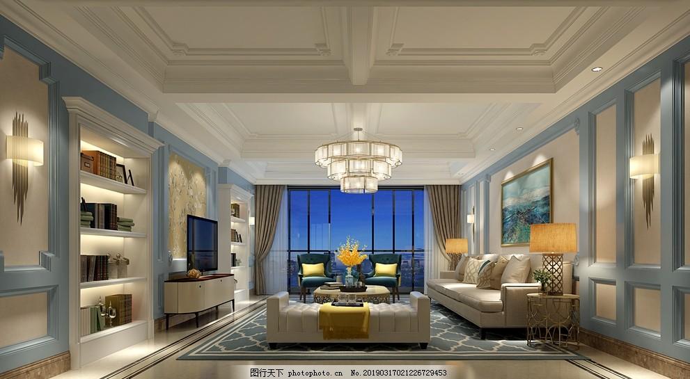 欧式客厅效果图3D模型