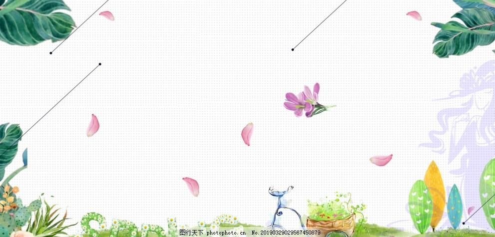 清新春季背景