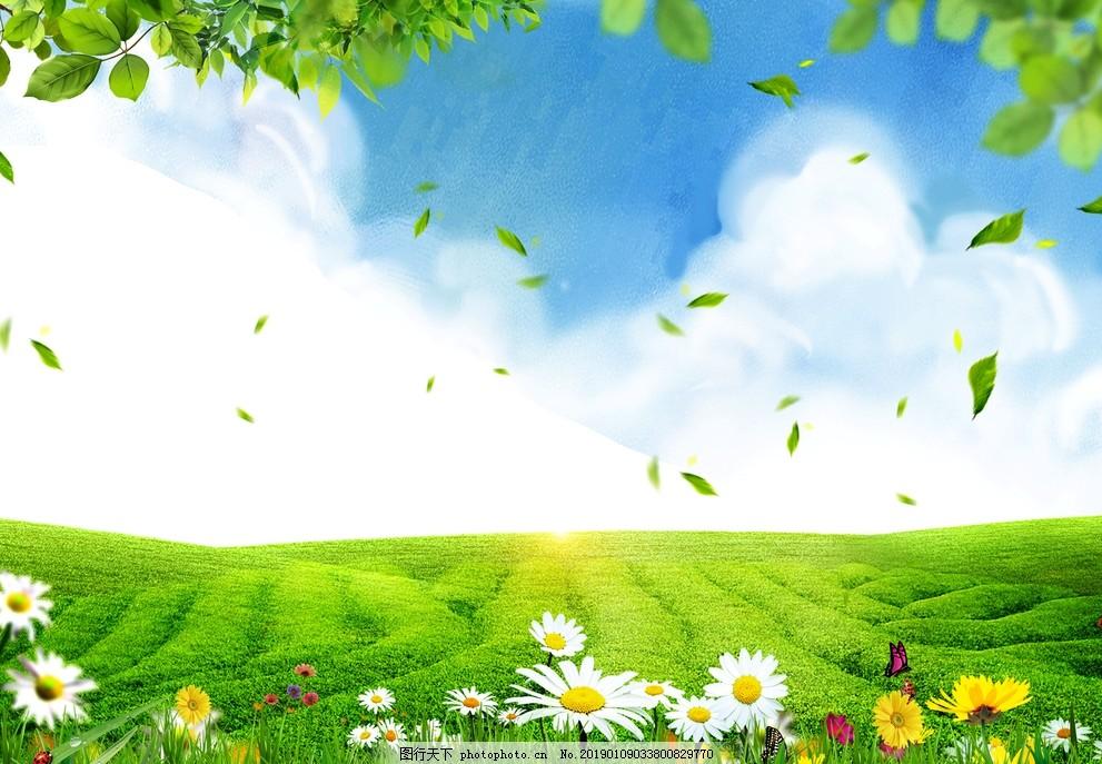 蓝天白云草地,蓝色背景,绿色背景,花草背景,卡通背景,天空,背景素材