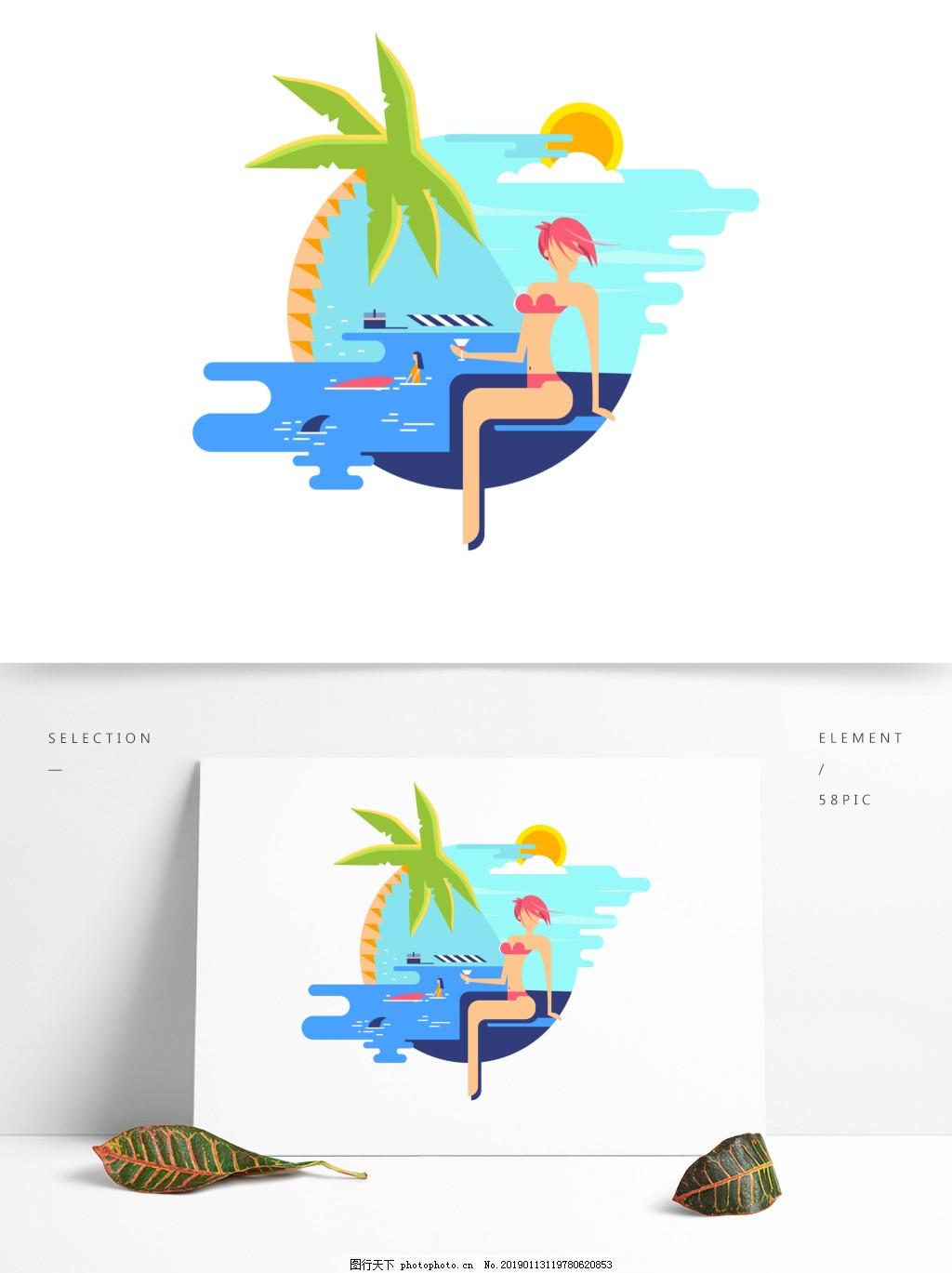 海滩度假高纯度肌理简约卡通风,卡通简约,欧美风,插图,放假休闲