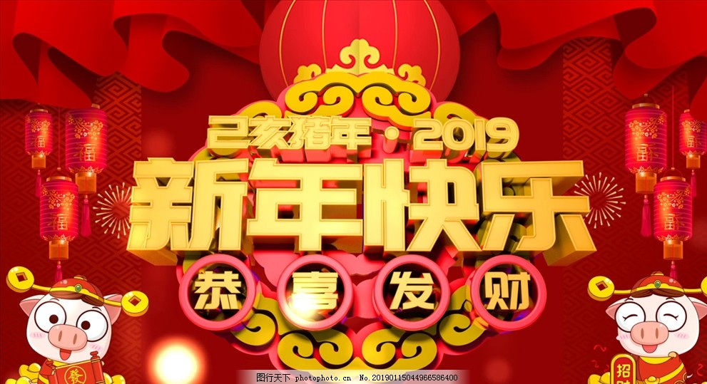 猪年恭贺新春新年快乐AE模板,2019,企业大拜年,拜年AE模板,猪年祝福,春节祝福,迎新春
