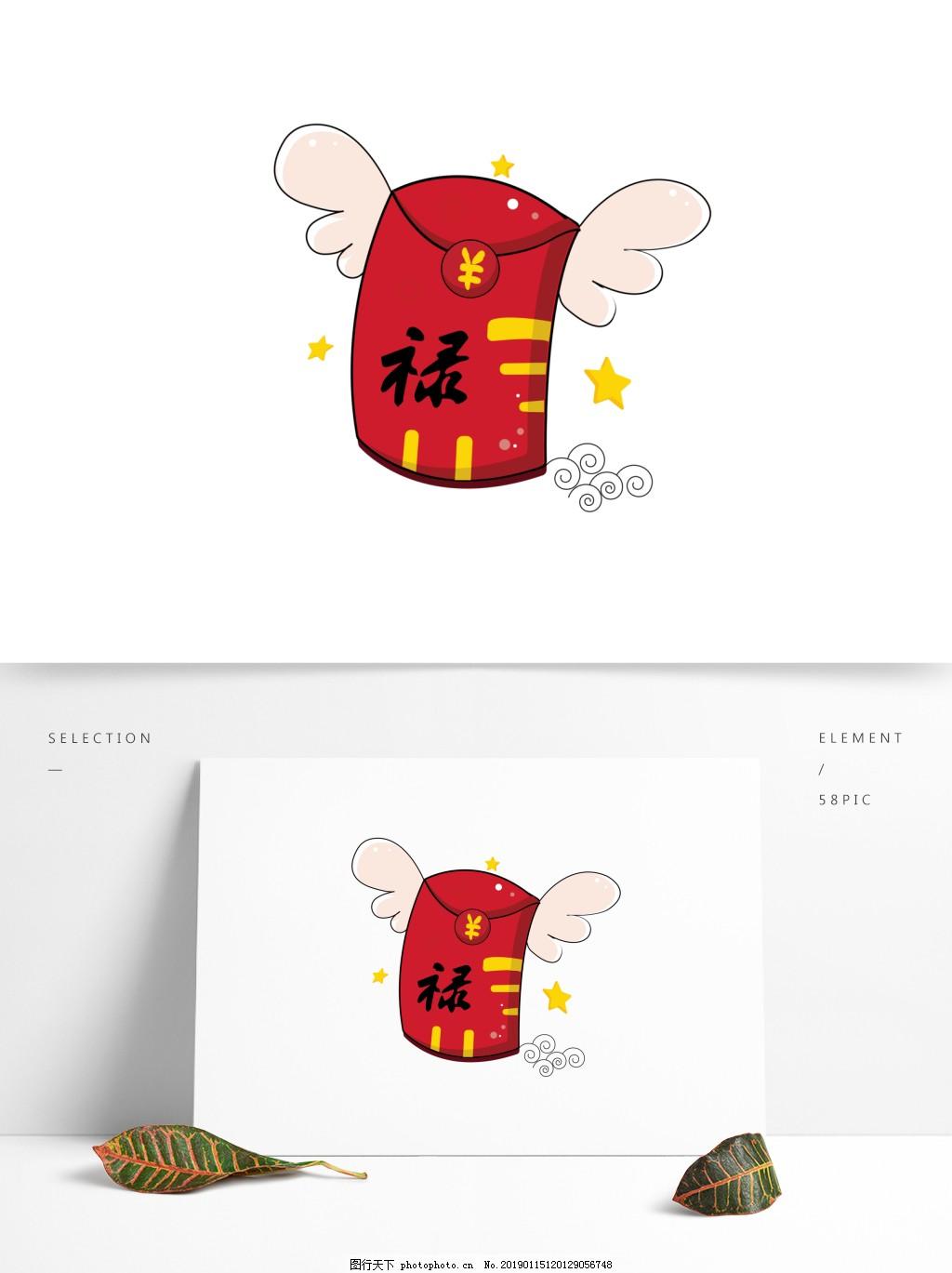 红包节日元素矢量装饰可商用,喜庆,会飞的红包,福禄寿