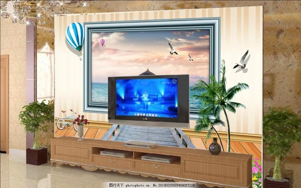 意境背景墙,3D背景墙,电视背景墙,沙发背景墙,客厅背景墙,飞鸟,简约