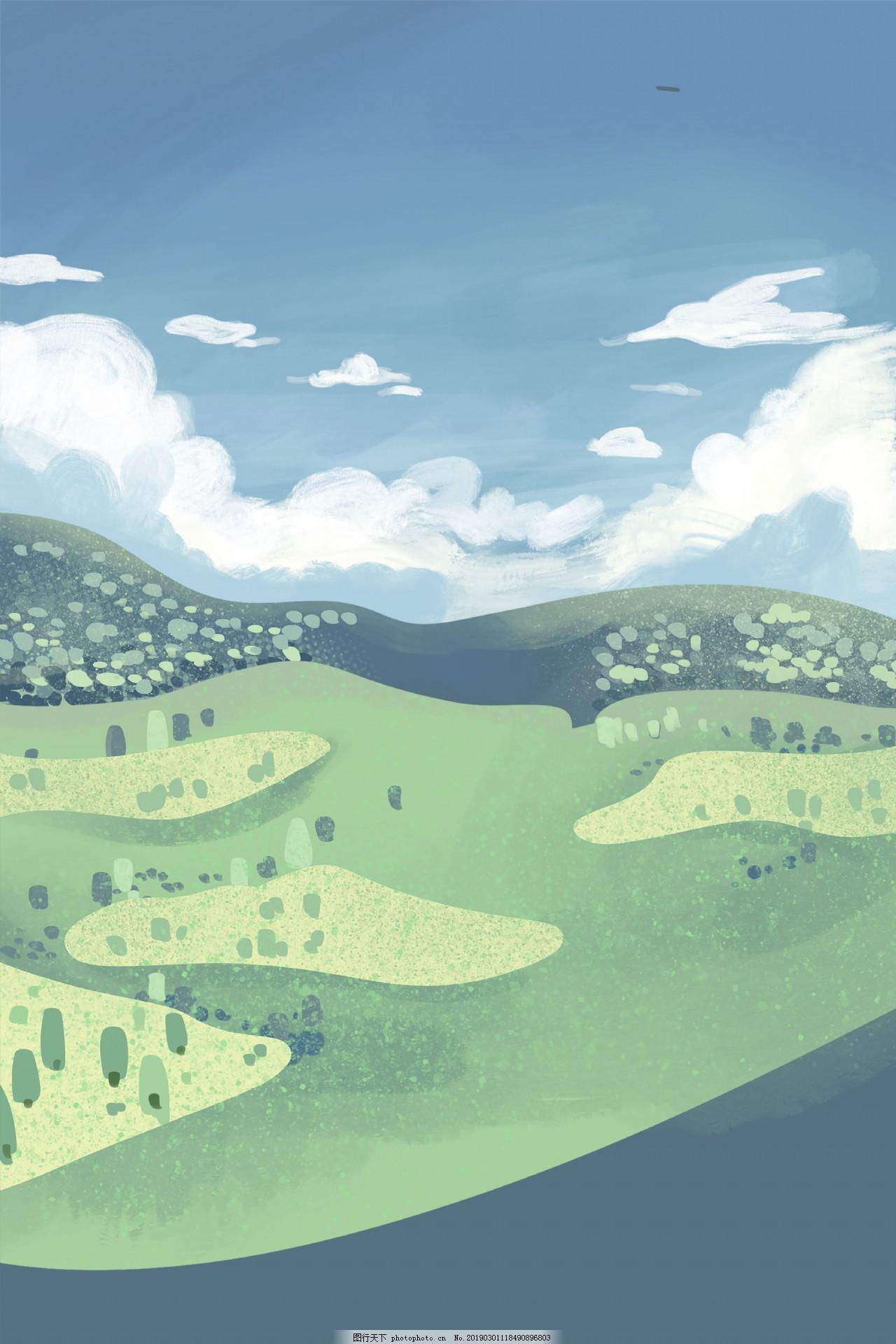春季草地蓝天白云卡通水彩背景,春天,春游,清新