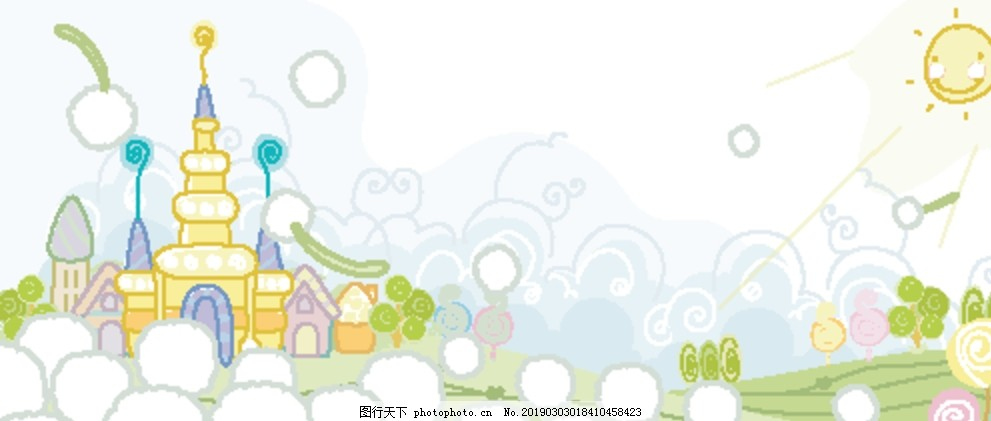 小清新卡通水彩插画图案,设计元素,ai,源文件,创意,彩色,炫彩