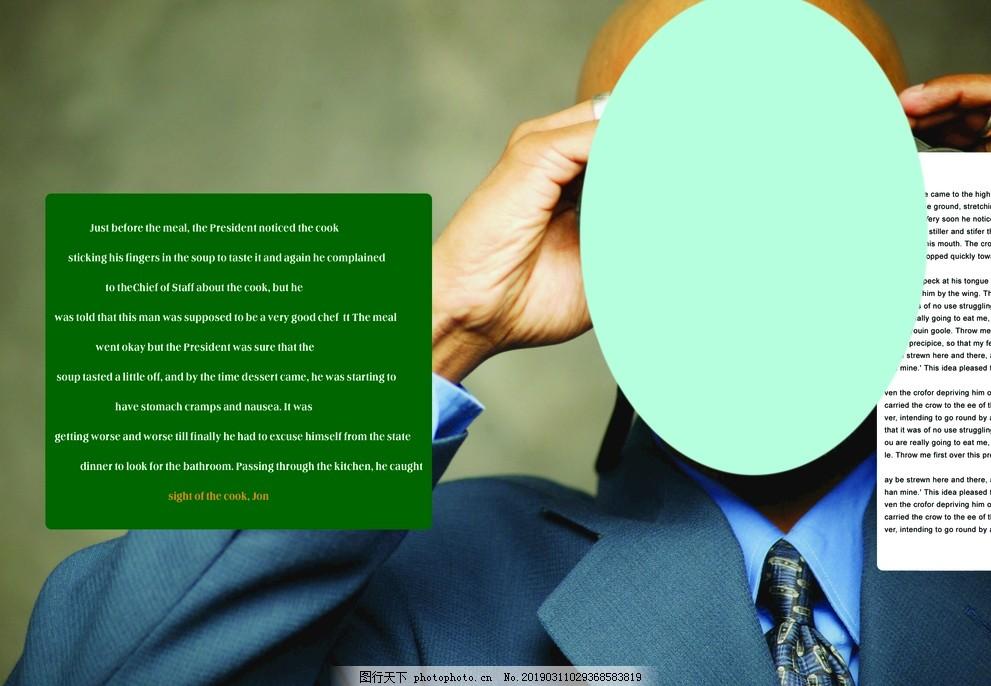 企业创意画册,画册设计,广告画册,企业画册,广告设计,300DPI,PSD