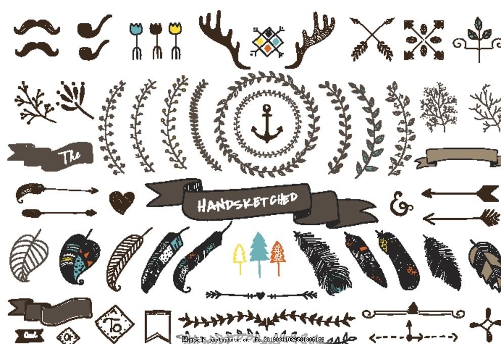 手绘装饰素材,小贴图,装饰品,装饰贴图,卡通装饰,点缀,矢量图素材