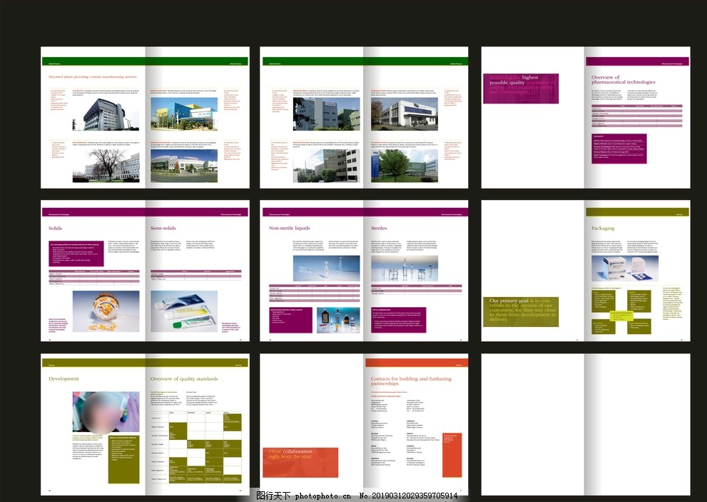 企业创意画册,画册设计,广告画册,企业画册,广告设计,AI