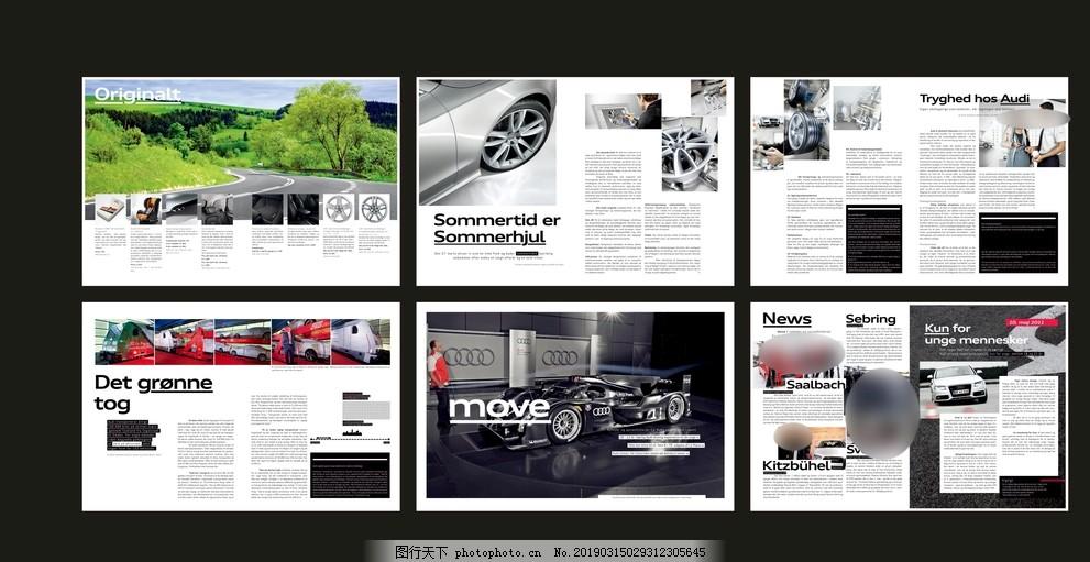 企业创意画册,画册设计,广告画册,企业画册,广告设计,CDR