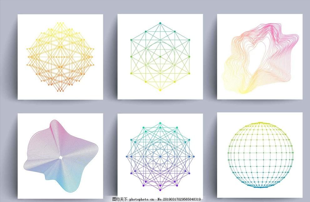 创意概念背景,光斑粒子,渐变粒子,杂乱,立体图形,时尚创意,平面构成