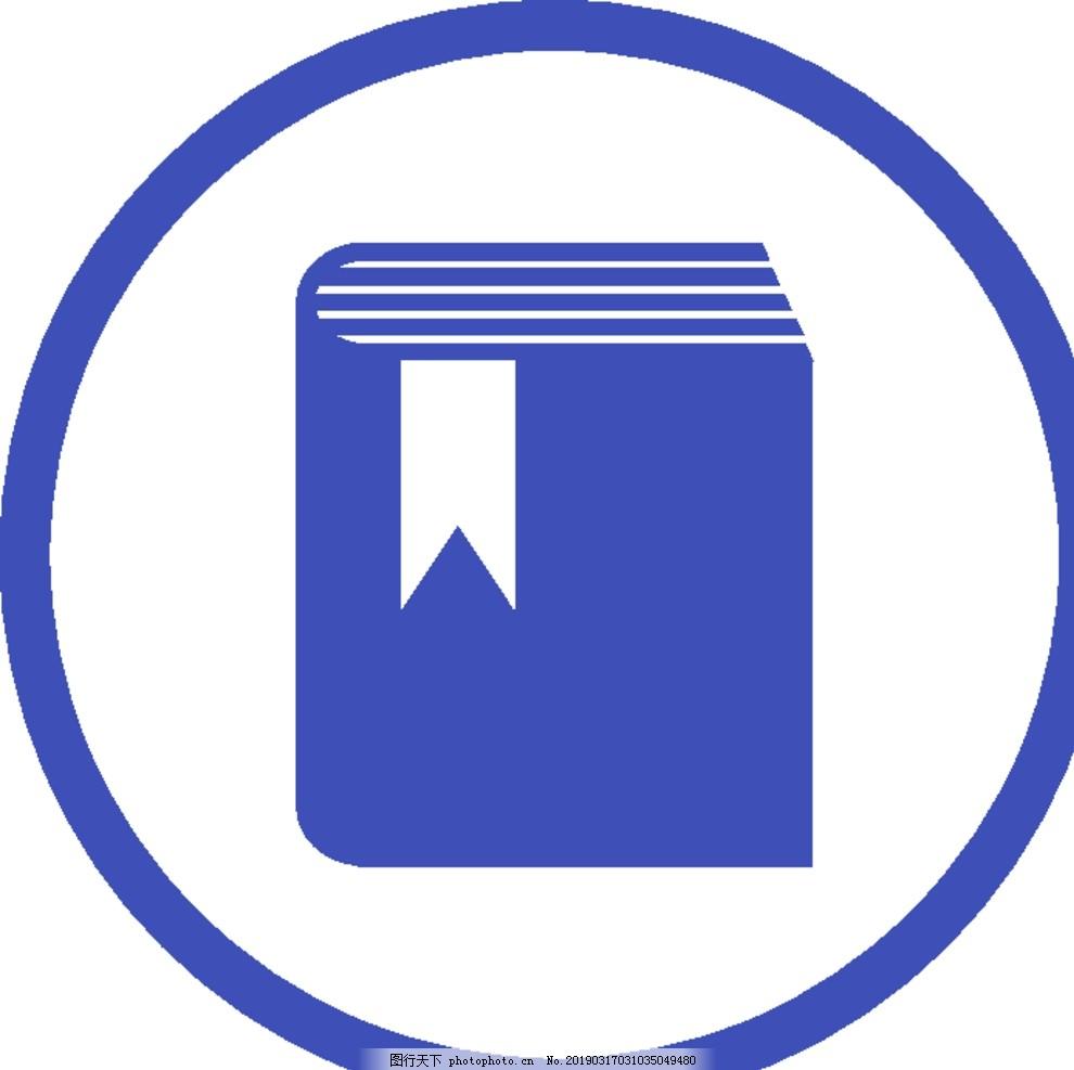 矢量书籍,书本,卡通书,矢量书本,卡通书籍,看书,学习