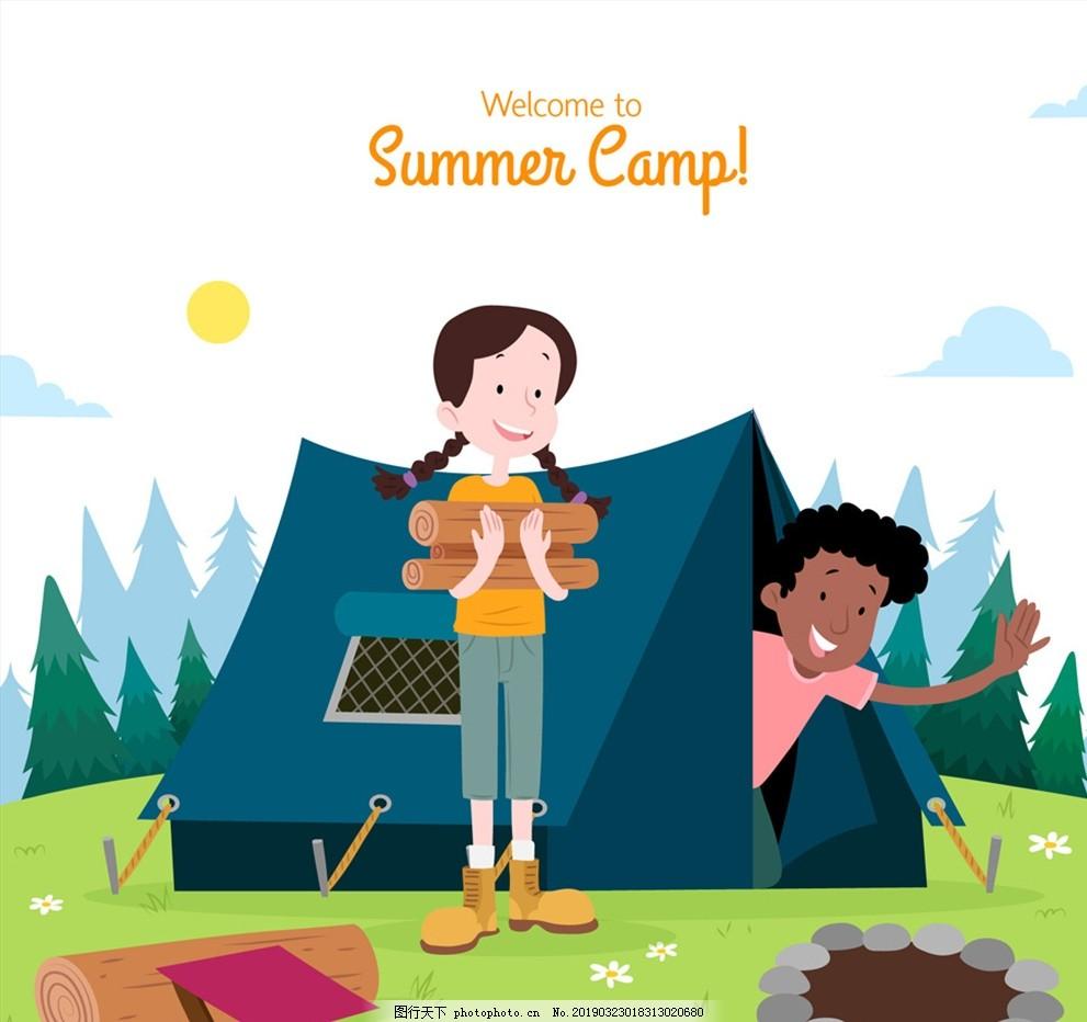 创意野营的男孩和女孩,太阳,云朵,天空,树木,树林,草地