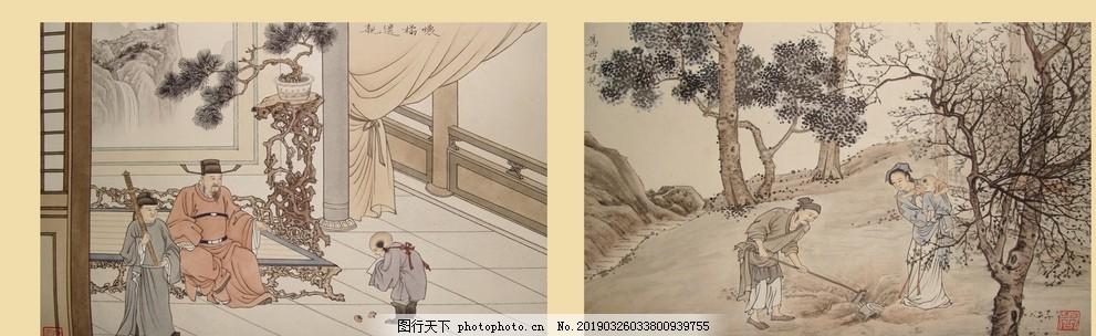 新中式装饰画,创意,艺术,写意,墙画,壁画,挂画