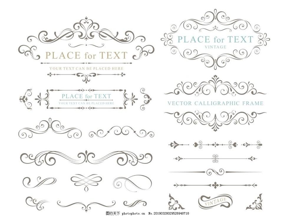 欧式边框,古典花纹边框,证书边框装饰,古典装饰,欧范装饰,矢量图素材,设计